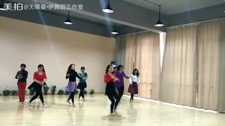 《十里桃花·凉凉》课堂片段