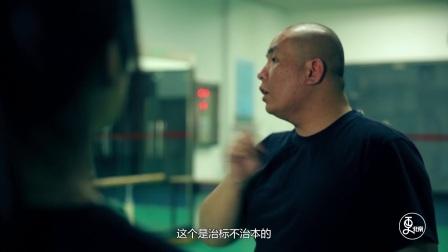 """江湖人称""""铁血教练"""" 专治各种不服 290"""