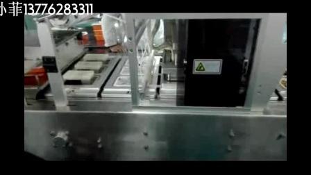 灌装封口机-盒饭封口机.mp4