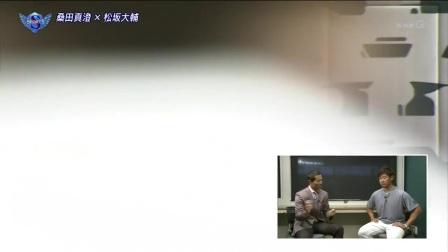 桑田真澄×松坂大輔 対談