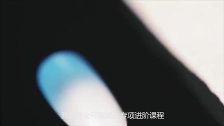 Dr.Lee皮肤管理培训学校官方宣传片