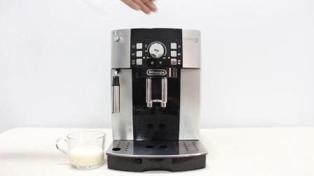 德龙全自动咖啡机ECAM21.117.SB使用教程.mp4
