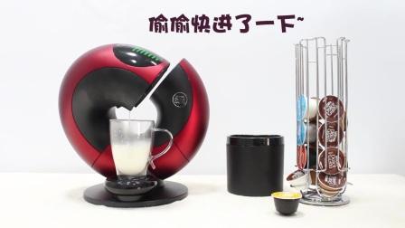 雀巢多趣酷思胶囊咖啡机EDG736使用教程