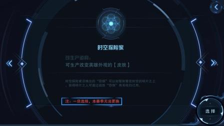 自由之战2—制造系统解说.mp4