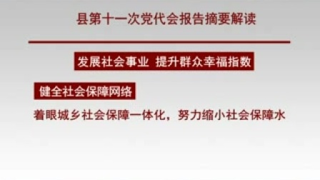 2017.04.02大厂新闻