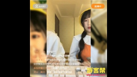 王乐乐_2017年4月1日 第一场直播回放