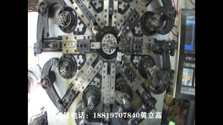 银丰线板材冲孔成型机加工扁线喉箍.mp4