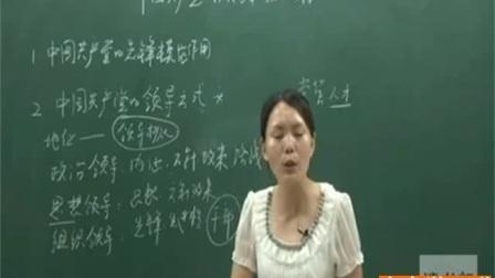 政治高中必修2中国共产党以人为本执政为民