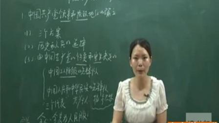 政治高中必修2中国共产党执政历史和人民的选择