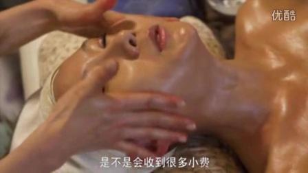 韩国电影【食物链】韩国有妇之夫出轨后丈夫是这样报复的_高清