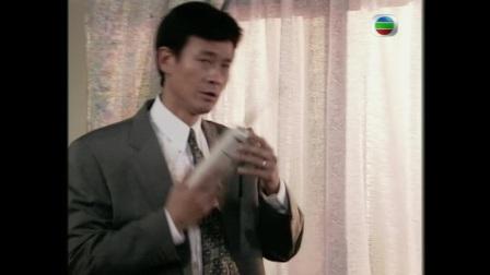 男人四十一头家02