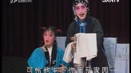 百家戏苑170105晋剧双官诰
