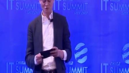 马云深圳IT领袖峰会最新演讲:智能新时代就该这样走