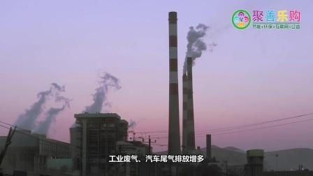 节能环保宣传ING