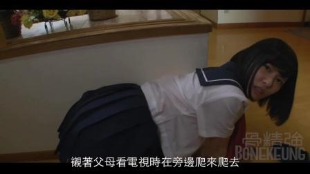 3分鐘看完松岡千菜的兄妹愛情故事.mp4