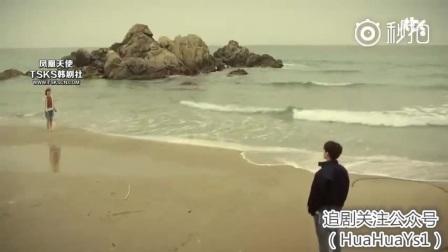 """《大力女都奉顺》到海边开研讨会,甜蜜的约会途中两人来到海边,敏赫在沙滩上画了半边心对奉顺说:""""我在这里,你愿意走向我吗?""""奉顺把整颗心画完,走的敏赫身边。"""