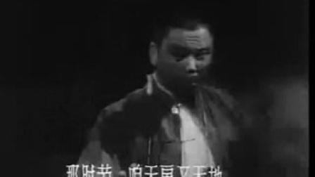 常香玉王、王善朴《人欢马叫》选段.flv