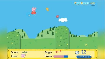粉红猪小妹跳高赢礼物  4399小游戏