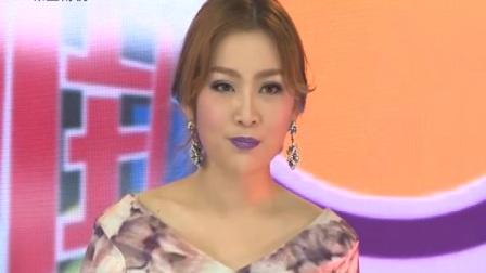 东盟卫视:《泰八卦》Thai Gossip 第139期(20170402)