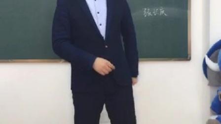 远方文学微课堂之《浪漫主义诗人-李白(上)》
