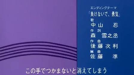 【怀旧经典动画】蓝色闪光(青色杜马) ED