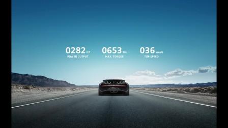 「布加迪超级跑车」凯龙(Chiron)2.4秒百公里加速