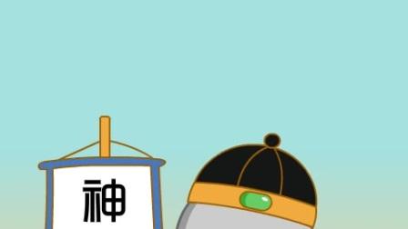 《大师与水果贩子》每天更新原创爆笑动画短剧《奋斗的小易》,记得点赞、转发、评论666~感谢关注#易号刘动漫##搞笑#