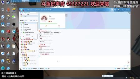【胖胖主持】4.1号《好声音》周杰伦 张国荣 薛之谦 陈奕迅
