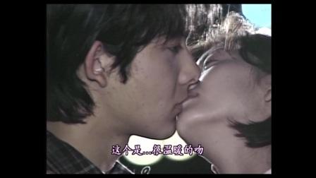 青涩岁月 经典日剧《一吻定情》1996 入江、琴子回忆篇.mp4