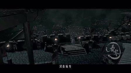 一首菊花台唱完中华千年历史