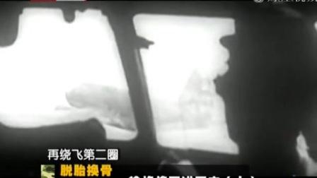 2017-04-03军情解码 脱胎换骨——徐焰将军讲军史(上)