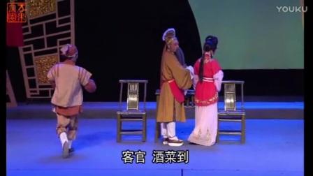 潮剧- 换偶记 (新版) -广东潮剧院二团_标清