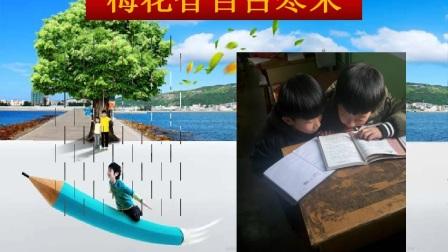 富村小学三年级学生成长记录.mp4