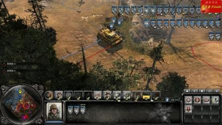英雄连2 很憋屈的虎式坦克