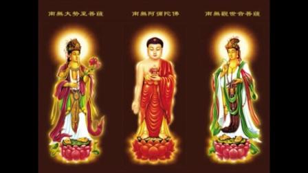 《佛教音乐》五会念佛—赞佛偈+圣号_超清