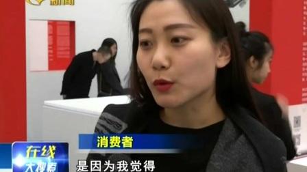 """辽宁  1毫升100元 艺术展现""""天价水""""170403在线大搜索"""