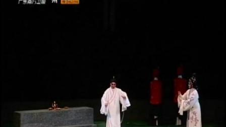 20170404升官记2(彭炽权、陈韵红、冼鉴棠、朱红星、龚洁影主演)