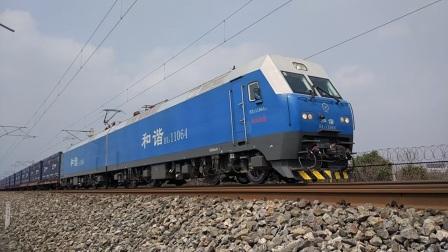 HXD1牵引集装箱大列下行通过