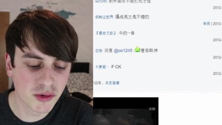 【拂菻坊】外国人身上的奇葩汉字纹身和T恤