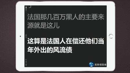 浪漫圣地竟成恐袭目标,华人被杀会是无头公案?