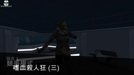 GTA5侠盗猎车手5 线上多人猫捉老鼠游戏,结束之后一阵蛋疼