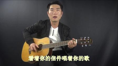 深蓝雨吉他弹唱  《姑娘》陈楚生版
