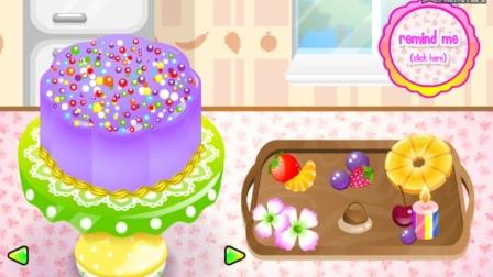 《女孩益智:制作美味蛋糕》自制蛋糕生日蛋糕小游戏搞笑视频