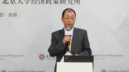2017两会分析会 | 姜国华:唱响价值投资理念,迎接我国资本市场的大发展