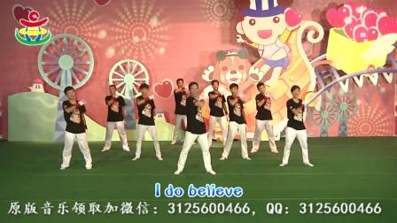 2017最新小班幼儿舞蹈  我相信  林老师舞蹈世界