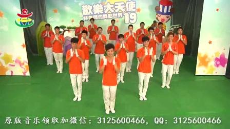 2017最新小班幼儿舞蹈  感谢  林老师舞蹈世界