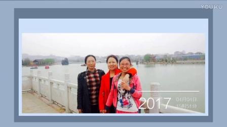2017年4月4日河津市人民医院徒步活动-始于足下活动开展