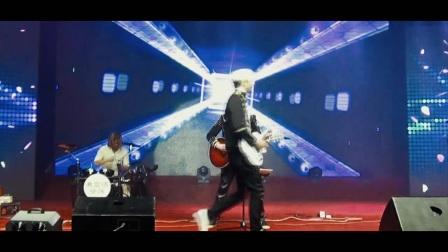 FD5 弗雷德乐队 -《情非得已》 摇滚版 - 音乐节现场
