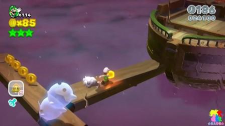 【灵灵解说】Wii U《超级马里奥 3D世界》Chapter-11