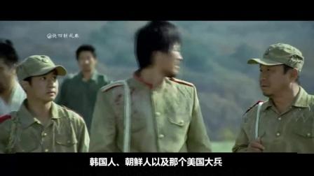 3分钟看完韩国电影《欢迎来到东莫村》,战争被讽刺到极致.rmvb